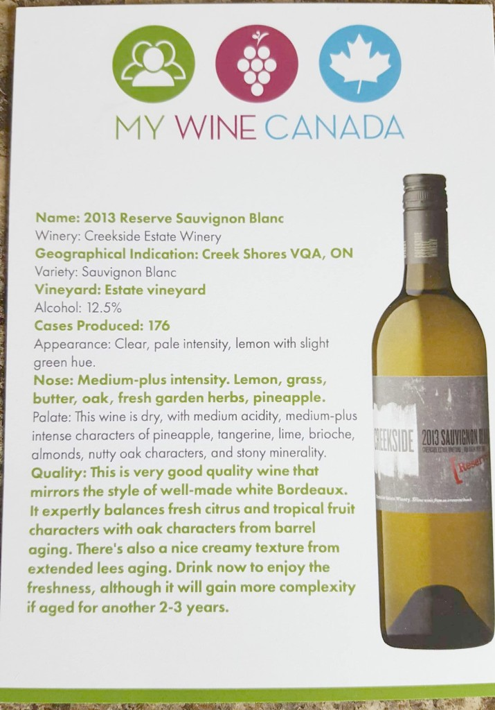 My wine canada product card